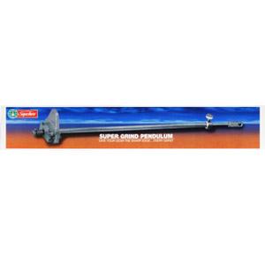 Supershear Magnetic Pendulum