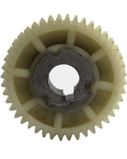 ShearCordless Gearwheel